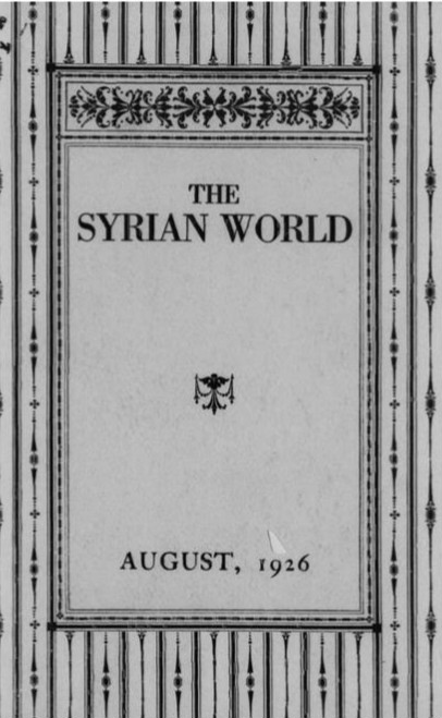 fig1_syrianworld_cover.jpg