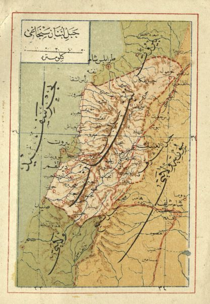 lebanon provinces