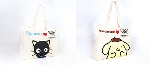 Sanrio and The Humane Society of the United States Collaborate to Support the National Day of Giving (PRNewsFoto/Sanrio)